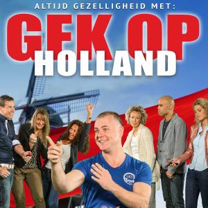 Gek op Holland | Bedrijfsuitje | Brasserie Zuiderzoet